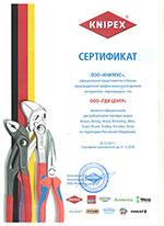 Сертификат Knipex