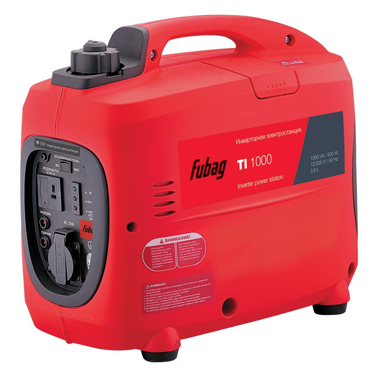 Генератор Fubag TI 1000 бензиновый инверторный