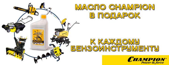 Maslovpodarok2