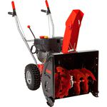 Снегоуборщик бензиновый Al-Ko SnowLine 560 ll