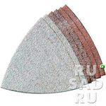 Набор шлифовальной бумаги Dremel MM70P (6 листов)