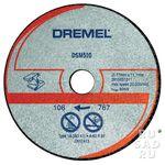 Отрезной круг для метала и пластмассы Dremel DSM510 (3шт.)