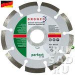 Алмазный диск сегментный 115мм Dronco Perfect LT46