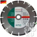 Алмазный диск 230мм Dronco Perfect LT46