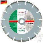 Алмазный универсальный отрезной диск 125мм Dronco Perfect ST
