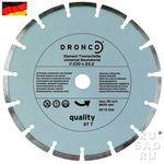 Алмазный универсальный диск 230мм Dronco Quality ST-7