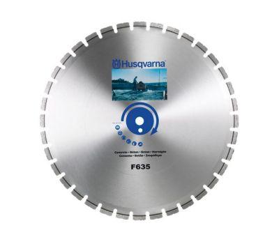 Алмазный диск 900х25,4мм Husqvarna F 635
