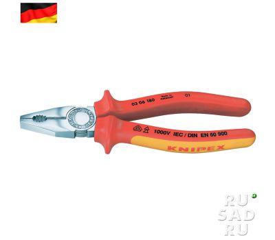 Плоскогубцы с изолированными ручками 200мм Knipex 1000В